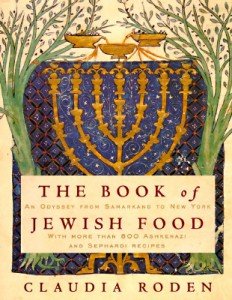 The-Book-of-Jewish-Food-9780394532585